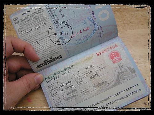 Blog - Chinese Visa