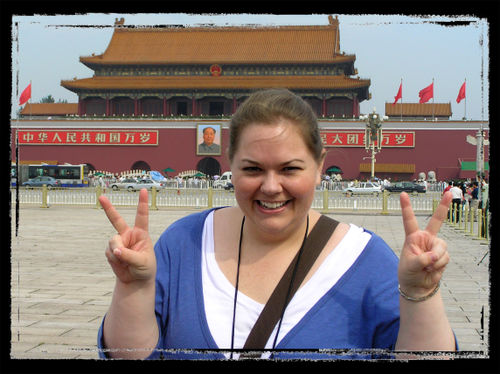 Blog - Me in Tiananmen