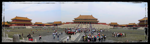 Blog - Forbidden City Pan 2