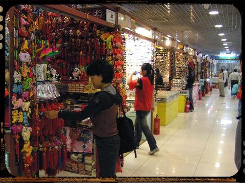 Silk market stalls