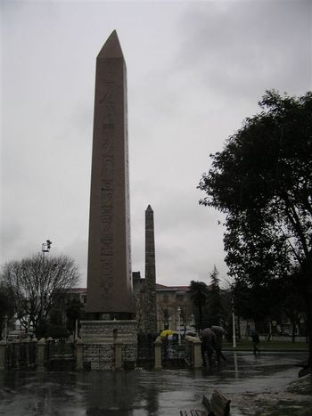 Hippodrome Square