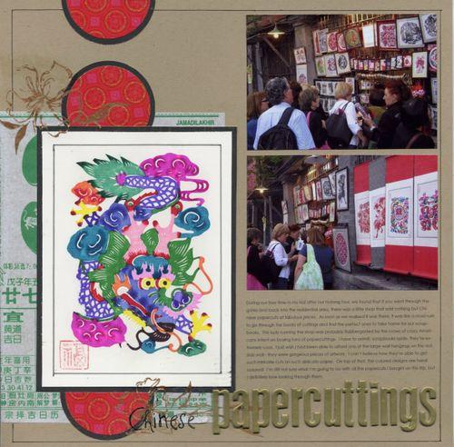 Chinese Papercuttings