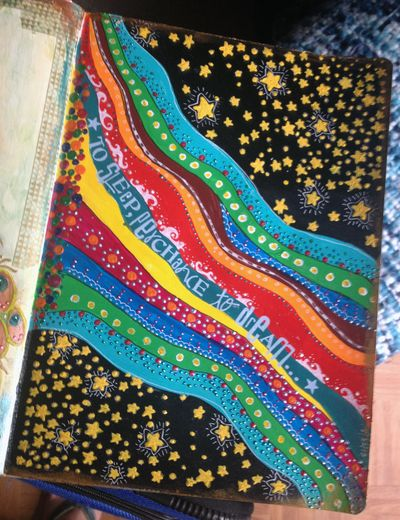 To Sleep, To Dream - Art Journal Page - Gwen Lafleur