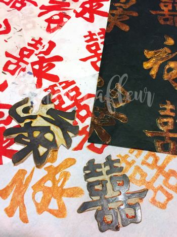 Printmaking - Chinese Characters on Mulberry - Gwen Lafleur