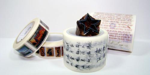 Washi-Tape-from-Sandee's-Art-Journal-Spread